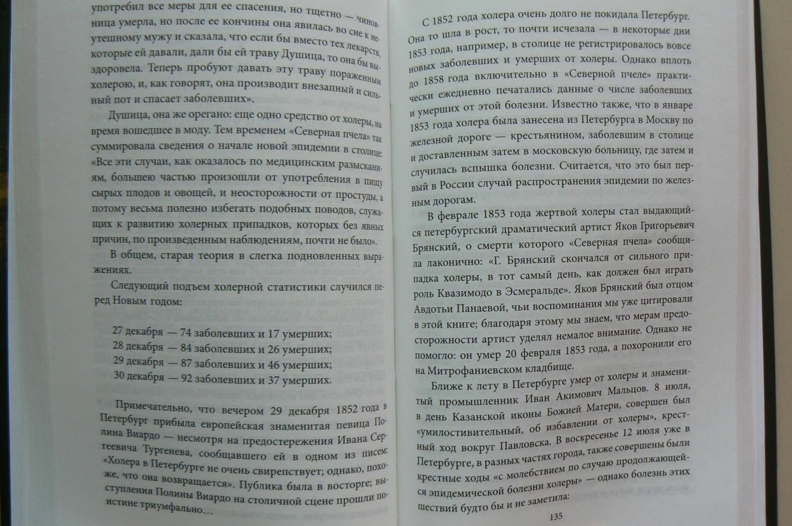 Иллюстрация 20 из 52 для Агонизирующая столица - Дмитрий Шерих   Лабиринт - книги. Источник: Марина