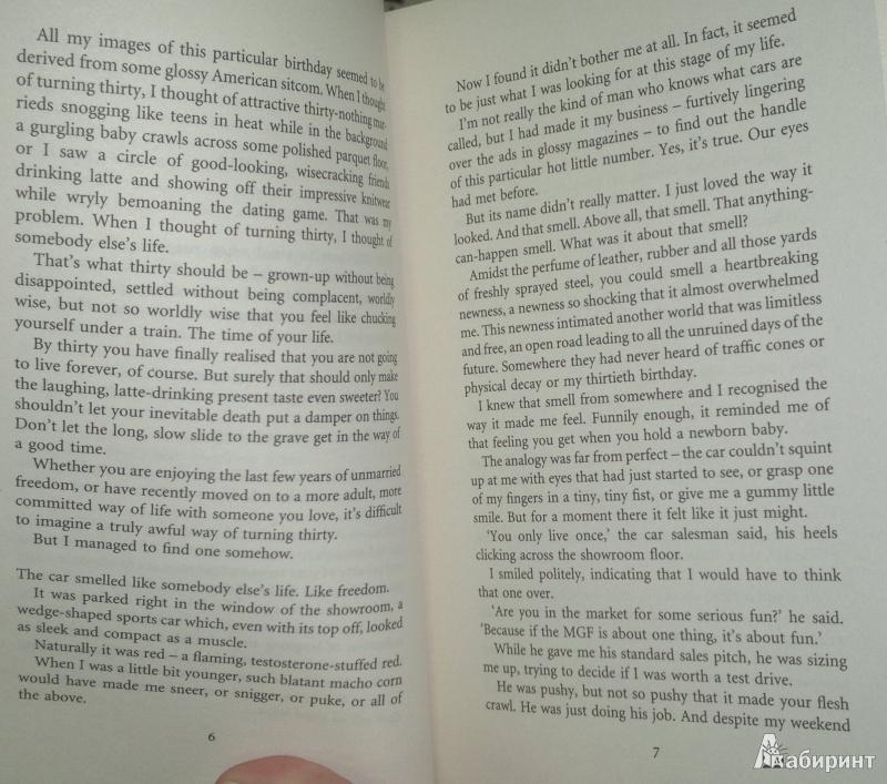 Иллюстрация 4 из 36 для Man and boy - Tony Parsons | Лабиринт - книги. Источник: Леонид Сергеев