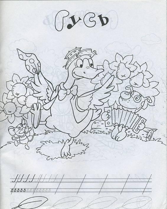 Иллюстрация 1 из 4 для Животные и машины | Лабиринт - книги. Источник: Machaon