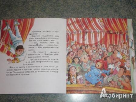 Иллюстрация 7 из 24 для Медвежонок Паддингтон в цирке - Майкл Бонд | Лабиринт - книги. Источник: Кирюшина  Татьяна Ивановна