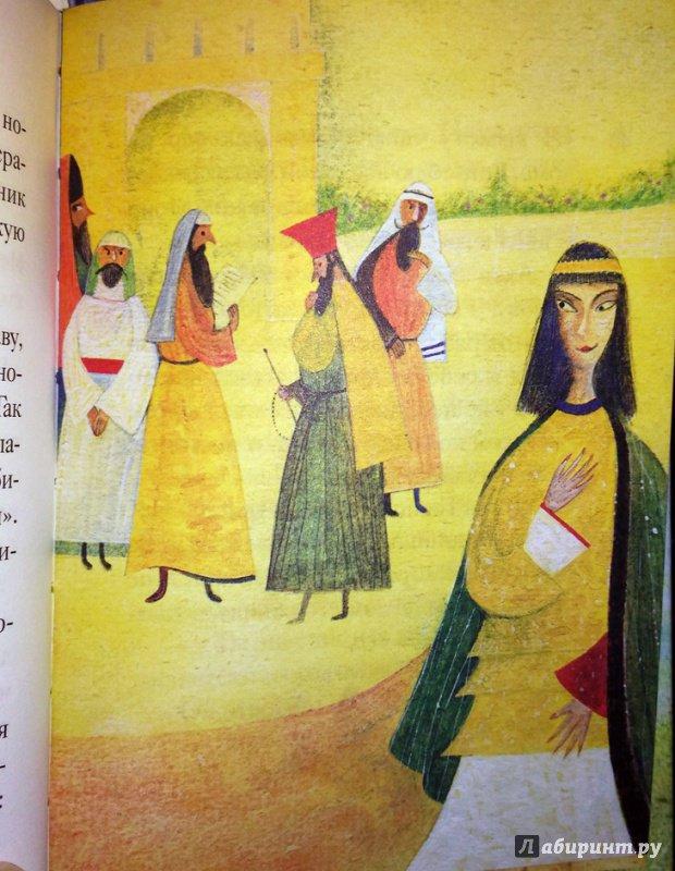 Иллюстрация 2 из 28 для Житие пророка Илии в пересказе для детей - Татьяна Коршунова | Лабиринт - книги. Источник: Marla Singer