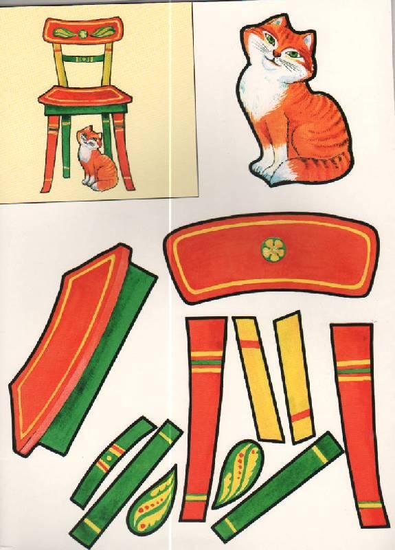 Иллюстрация 1 из 7 для Играйка-собирайка-7. Игры и упражнения для развития речи, мышления, тонкой моторики детей - Наталия Нищева | Лабиринт - книги. Источник: SVETLANKA