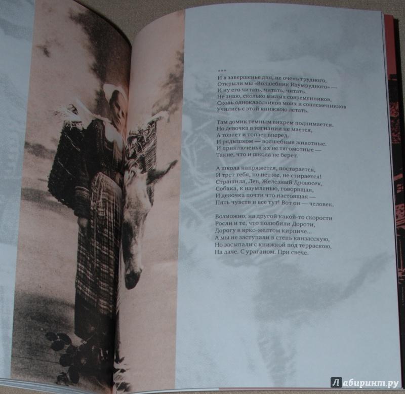 Иллюстрация 22 из 39 для Нормандская тетрадь - Вероника Долина | Лабиринт - книги. Источник: Книжный кот