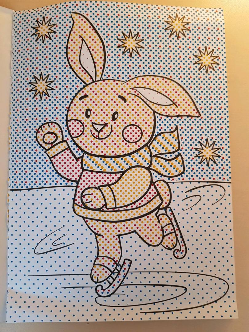Иллюстрация 12 из 14 для Веселый Новый год. Книжка ...