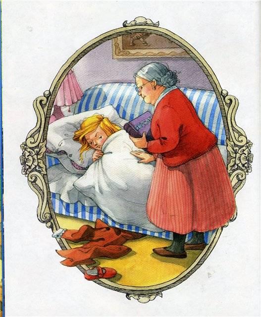 Картинки из рассказа королевство кривых зеркало