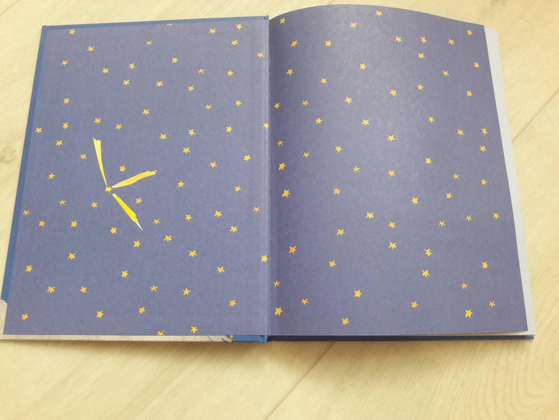 Иллюстрация 60 из 90 для Маленький принц - Антуан Сент-Экзюпери | Лабиринт - книги. Источник: Грехова Анна