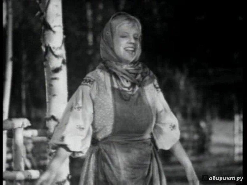 Иллюстрация 1 из 10 для Светлый путь. Свинарка и пастух (DVD) - Александров, Пырьев | Лабиринт - . Источник: noname