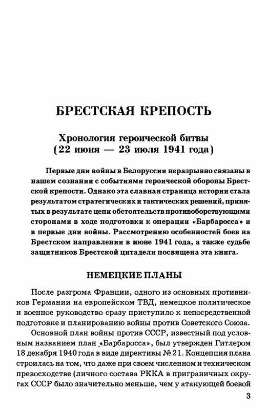 Иллюстрация 2 из 8 для Утрата и возмездие - Илья Мощанский | Лабиринт - книги. Источник: Ялина