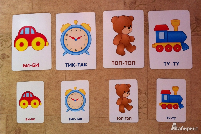 Развивающие картинки для малышей до года распечатать