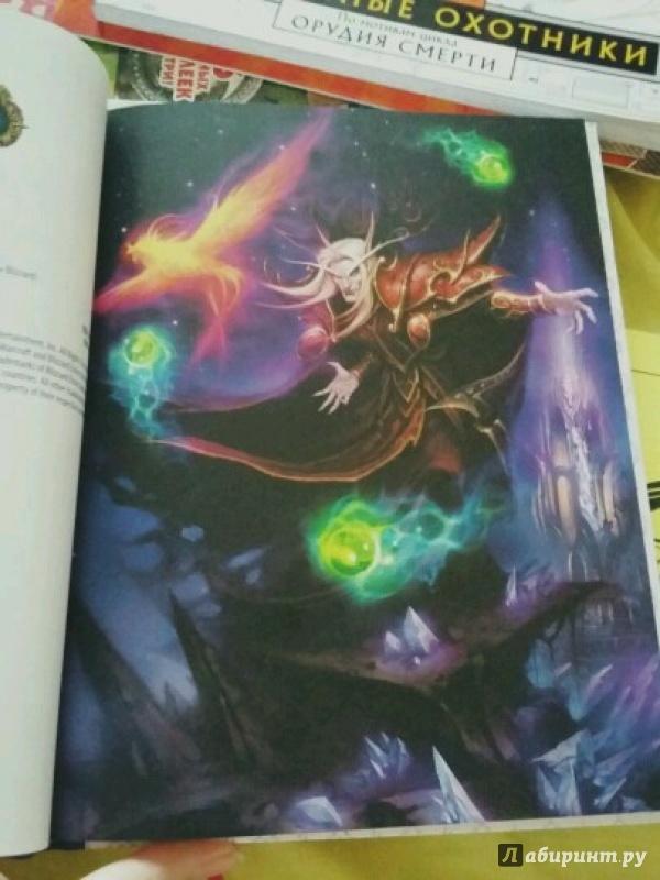 Иллюстрация 12 из 50 для World of Warcraft. Книга для ...