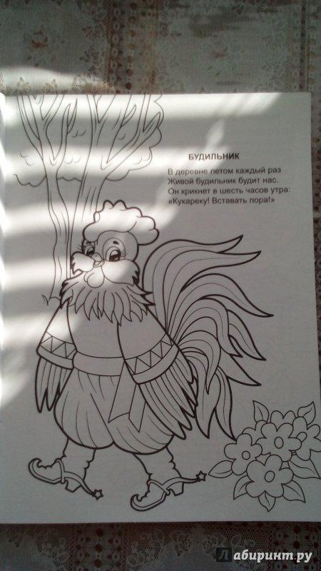 Иллюстрация 10 из 19 для Задачки-шутки - Тамара Крюкова | Лабиринт - книги. Источник: Шарова  Юлия