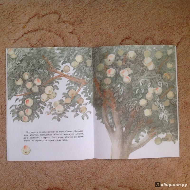 Иллюстрация 11 из 28 для Бабушка, внучка да курочка   Лабиринт - книги. Источник: keep_сalm