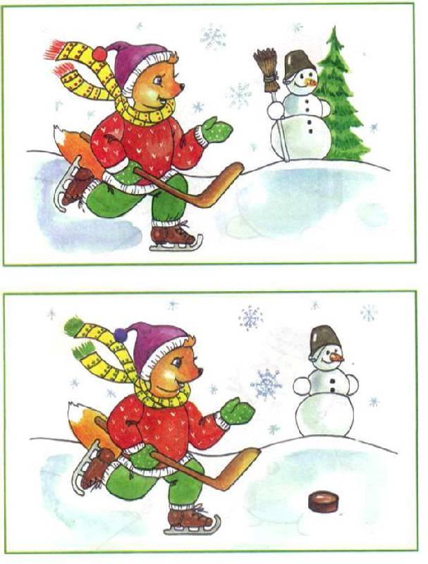 найди отличия картинки зимние виды спорта конечно нелепое основано