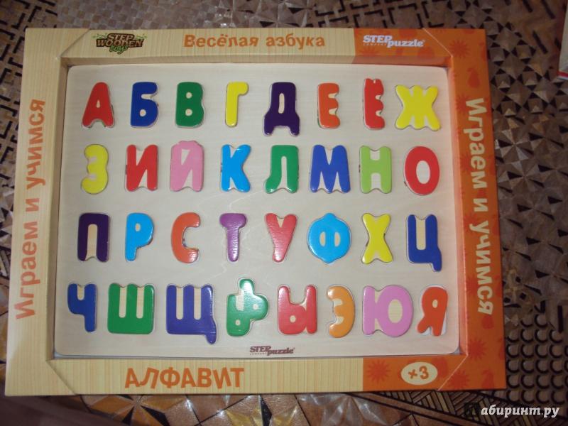 Иллюстрация 2 из 9 для Игра Веселая азбука. Алфавит | Лабиринт - игрушки. Источник: Katerina_Klimina