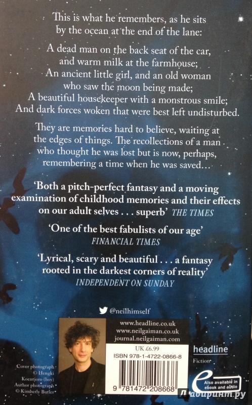 Иллюстрация 3 из 23 для Ocean at the End of the Lane - Neil Gaiman | Лабиринт - книги. Источник: Tatiana Sheehan