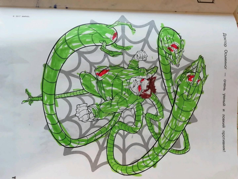 Иллюстрация 2 из 9 для Человек-Паук. Раскраска | Лабиринт ...