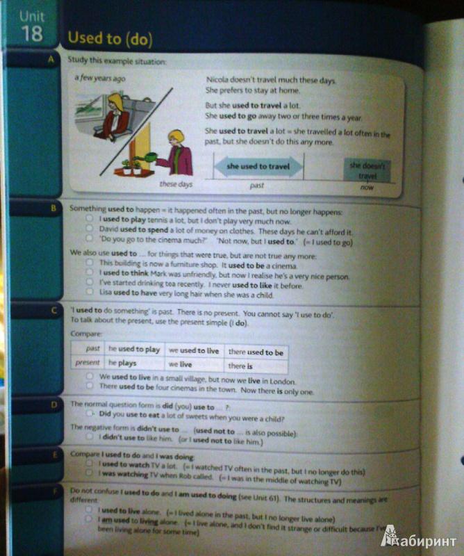 Иллюстрация 15 из 45 для English Grammar in Use  Fourth