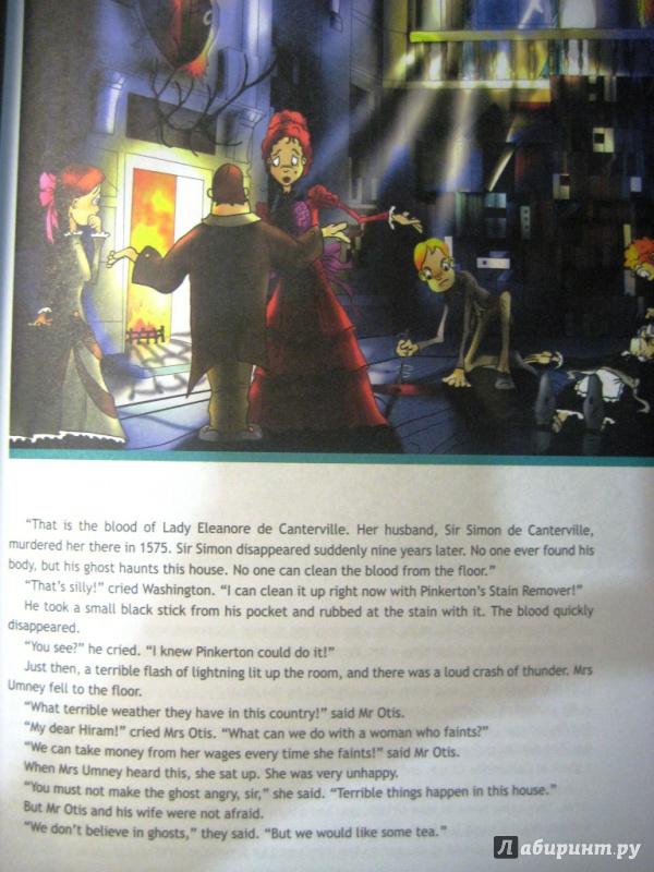 Иллюстрация 11 из 36 для Английский в фокусе. Кентервильское привидение (по О. Уайльду). Книга для чтения. 8 класс - Оскар Уайльд | Лабиринт - книги. Источник: Фруктовая Леди
