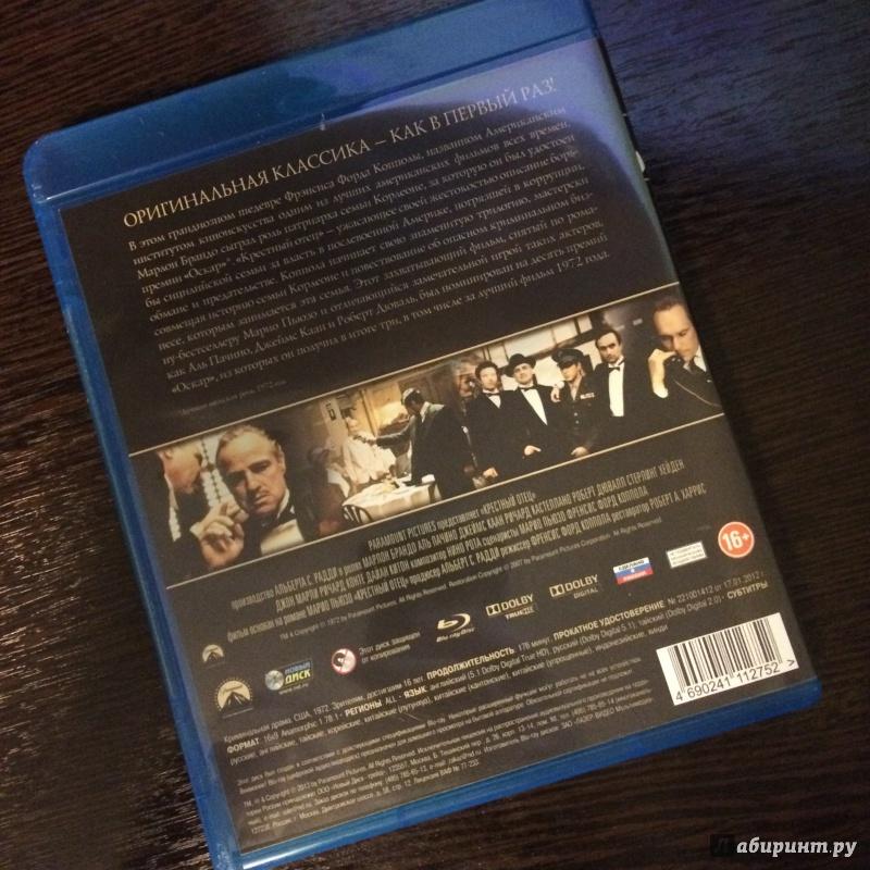 Иллюстрация 3 из 9 для Крестный отец (Blu-Ray) - Фрэнсис Коппола | Лабиринт - Источник: Бородин  Алексей