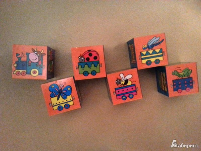 Иллюстрация 9 из 13 для Кубики для самых маленьких Baby Step, 6 штук, в ассортименте (87132) | Лабиринт - игрушки. Источник: IvatsikNata