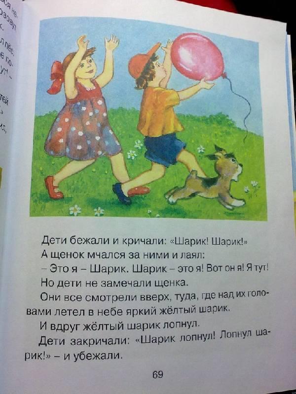 Иллюстрация 2 из 8 для Сказки-мультфильмы - Успенский, Козлов, Карганова | Лабиринт - книги. Источник: Агриппина