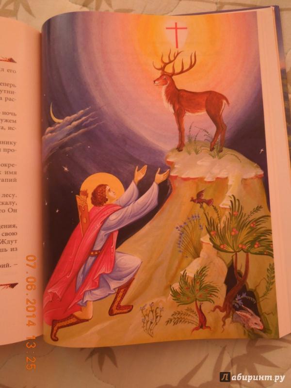 Иллюстрация 26 из 39 для Избранные жития святых для детей | Лабиринт - книги. Источник: Ольга