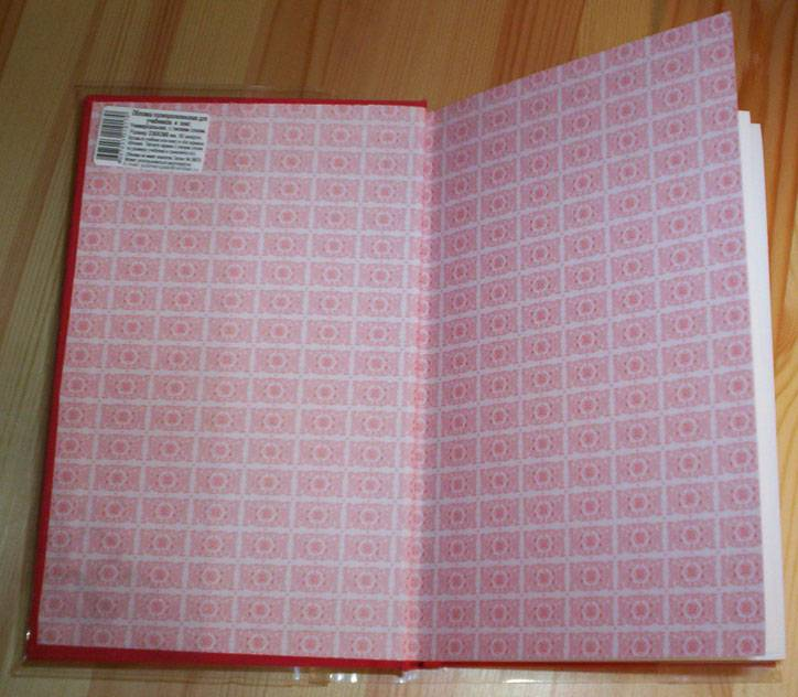 Иллюстрация 1 из 8 для Обложка для учебников и книг 230х380 с липким слоем | Лабиринт - канцтовы. Источник: Ёжик