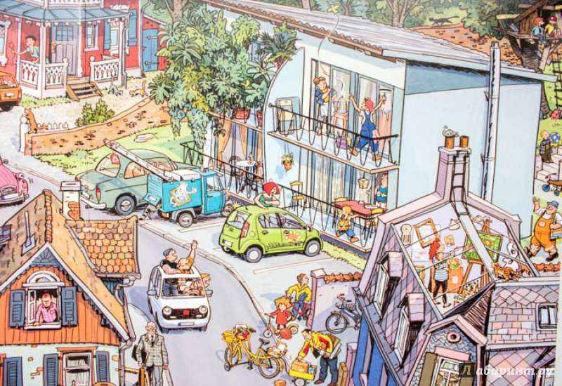 Картинка где изображен город нашем
