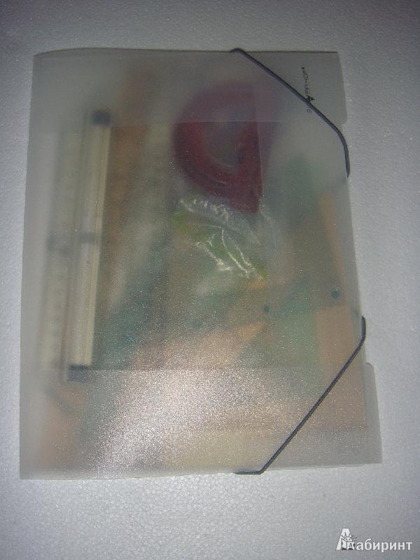 """Иллюстрация 1 из 2 для Папка-конверт на резинке А4 """"TransNebel"""" (322131-11)   Лабиринт - канцтовы. Источник: Eligo"""