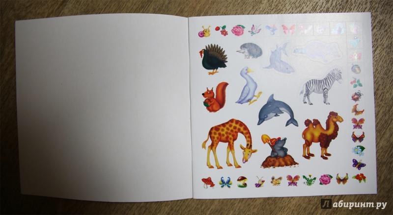 Иллюстрация 1 из 7 для Азбука - Валентина Дмитриева   Лабиринт - книги. Источник: Лукина  Мария