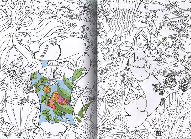 Иллюстрация 7 из 12 для Суперпревращатель! Рисование без ...