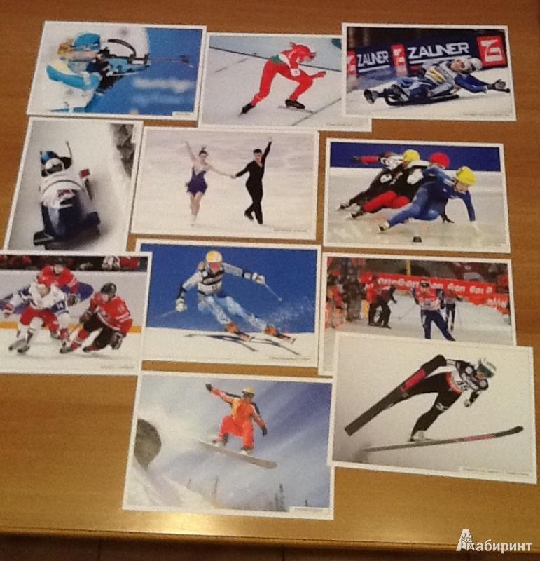 Иллюстрация 2 из 6 для Расскажите детям о зимних видах спорта - Э. Емельянова   Лабиринт - книги. Источник: Loveread