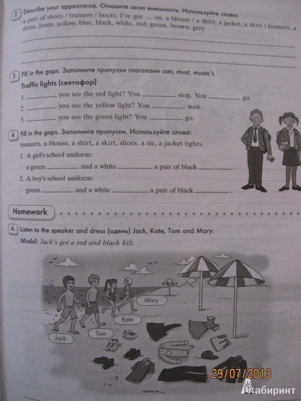 Иллюстрация 3 из 10 для Английский язык. 5 класс. Рабочая тетрадь №1 с раздаточным материалом. ФГОС - Кауфман, Кауфман   Лабиринт - книги. Источник: Californis