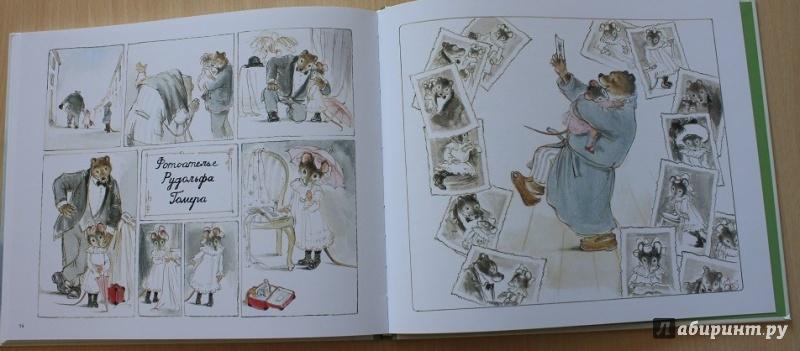 Иллюстрация 24 из 34 для Потеря. Фотография на память - Габриэль Венсан | Лабиринт - книги. Источник: Ассол
