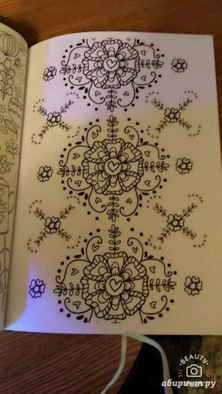 Иллюстрация 47 из 62 для Скандинавские узоры. Раскрашиваем ...