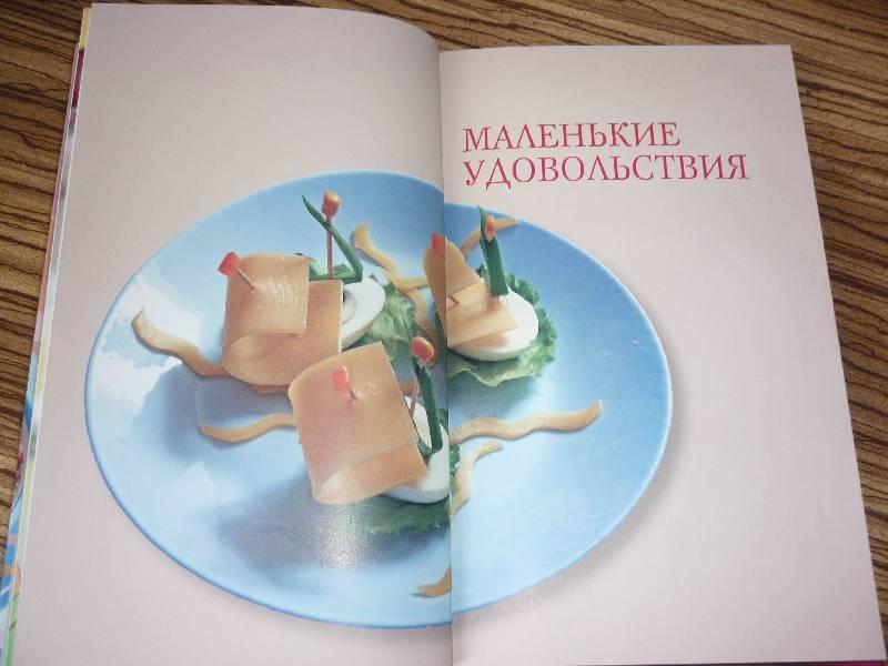 Иллюстрация 4 из 15 для Праздничные лакомства. Коллекция самых ярких рецептов | Лабиринт - книги. Источник: Наталка _Наталка