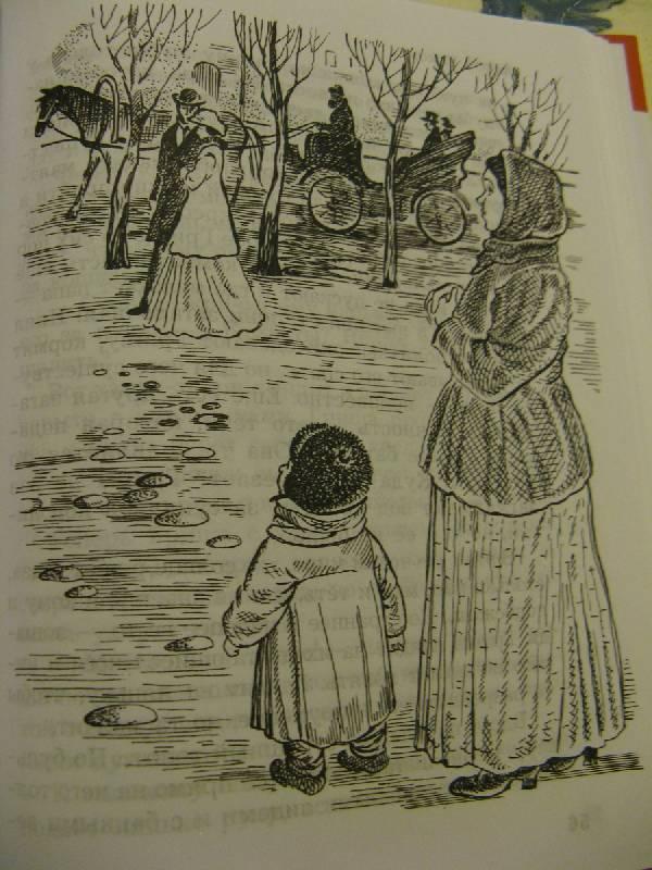 произошла иллюстрации к рассказу гриша чехова очень хорошо