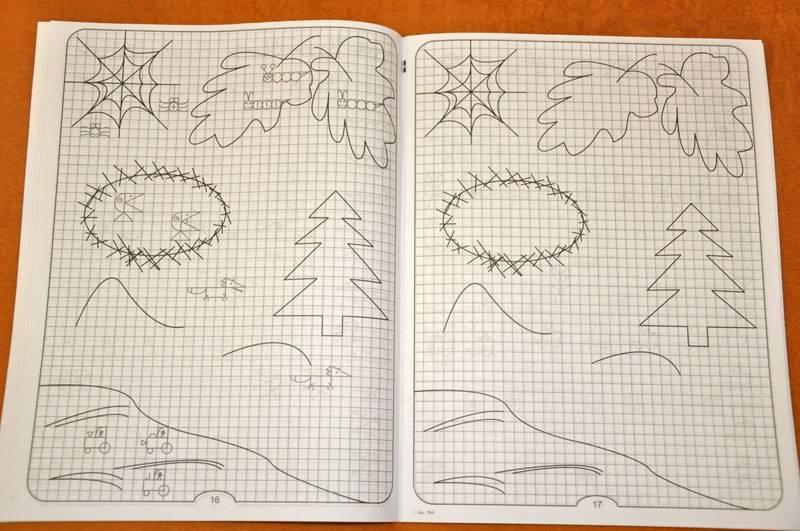 Иллюстрация 10 из 17 для Научись и нарисуй. Рисование мелких деталей по клеткам. Часть 1 - Узорова, Нефедова | Лабиринт - книги. Источник: Виталий