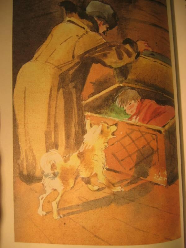 Иллюстрация 3 из 20 для Чук и Гек - Аркадий Гайдар | Лабиринт - книги. Источник: Синявина Ольга Анатольевна
