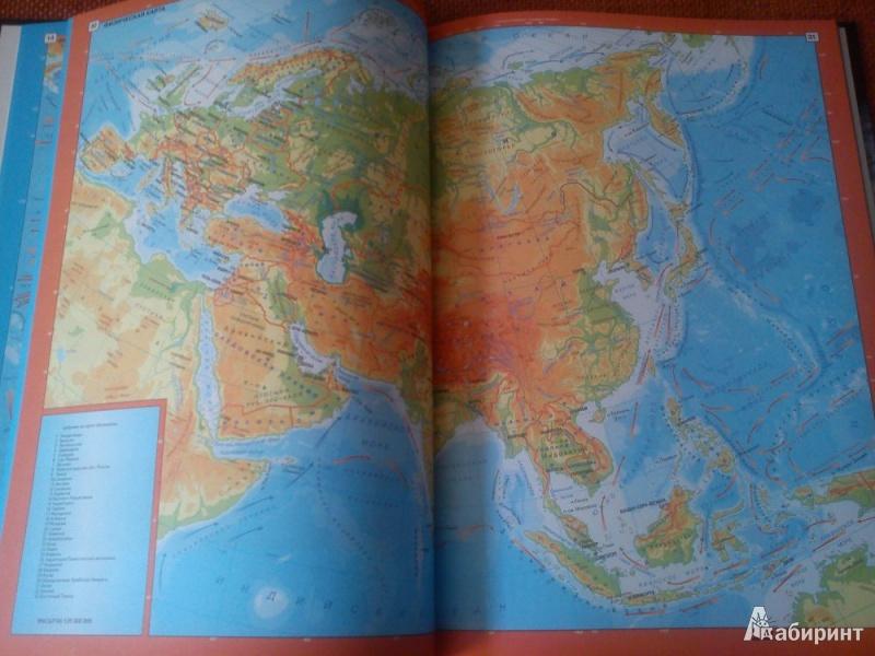 Картинки атлас географический