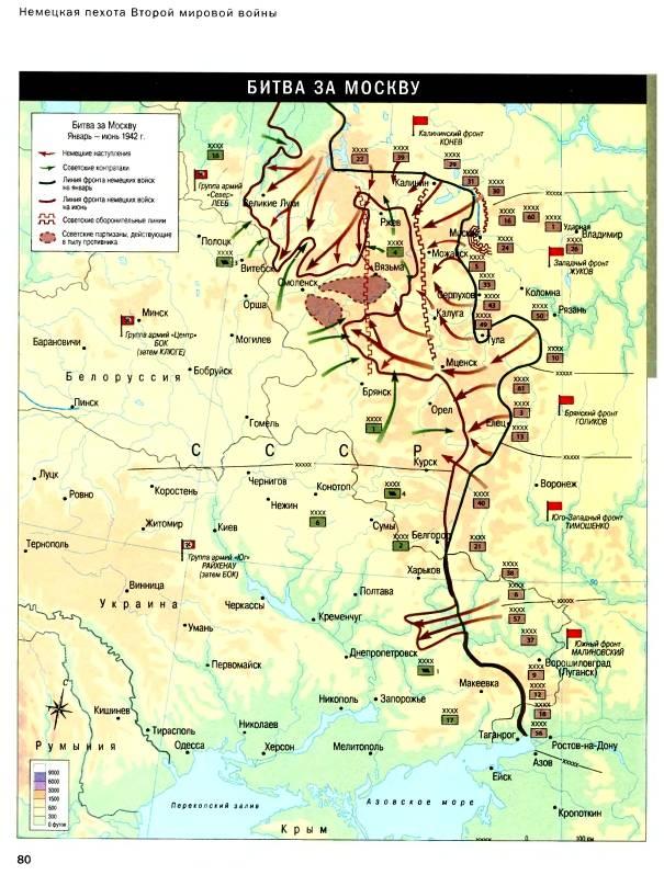 Иллюстрация 12 из 56 для Немецкая пехота Второй мировой войны - Крис Бишоп | Лабиринт - книги. Источник: Joker