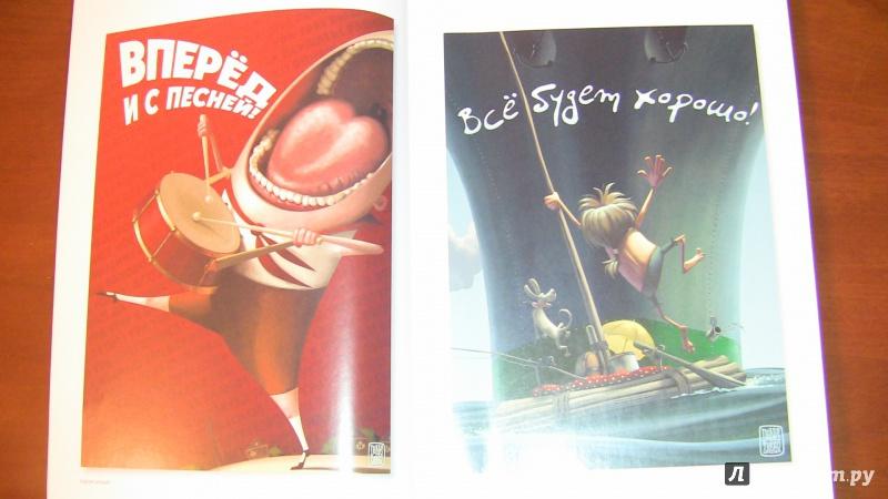 Книга покупайте наши открытки, картинках