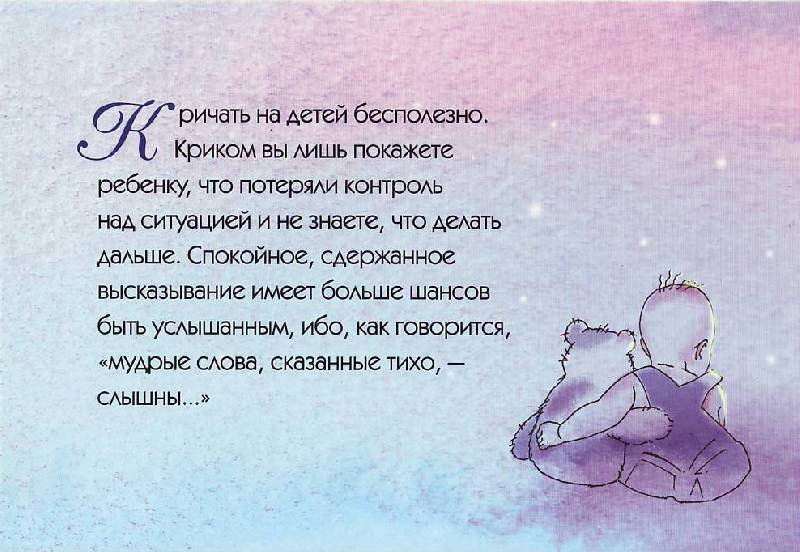 О любви слова в картинках для детей