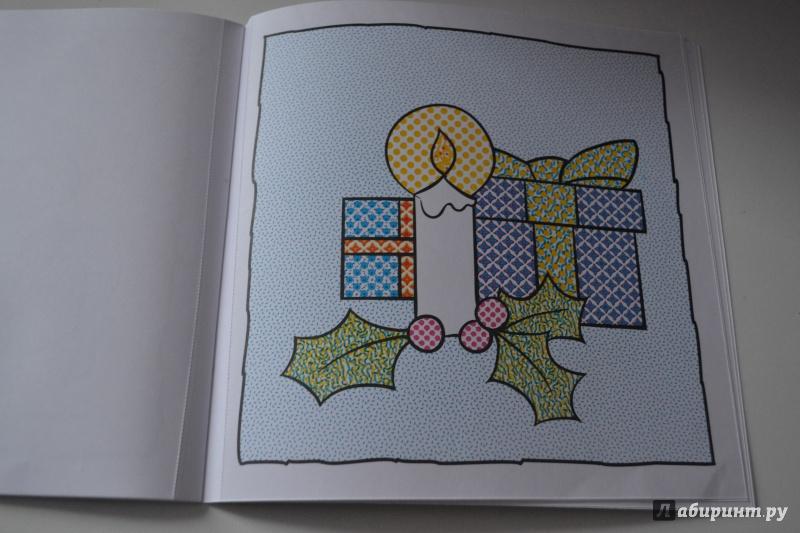 Иллюстрация 17 из 40 для Моя новогодняя раскраска ...