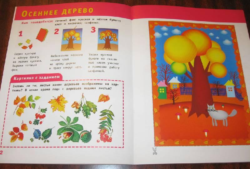 рецепт ольга петрова делаем веселые открытки виде резиновой курицы