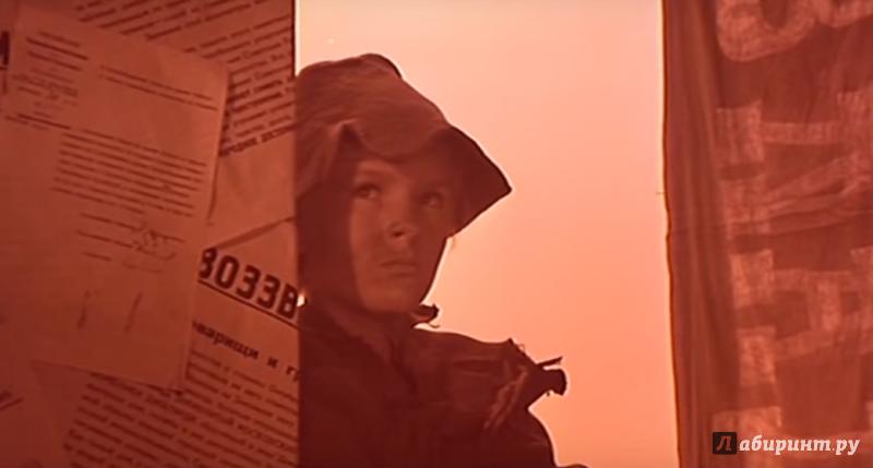 Иллюстрация 1 из 5 для Достояние республики (DVD) - Владимир Бычков | Лабиринт - видео. Источник: Миногина  Наталья