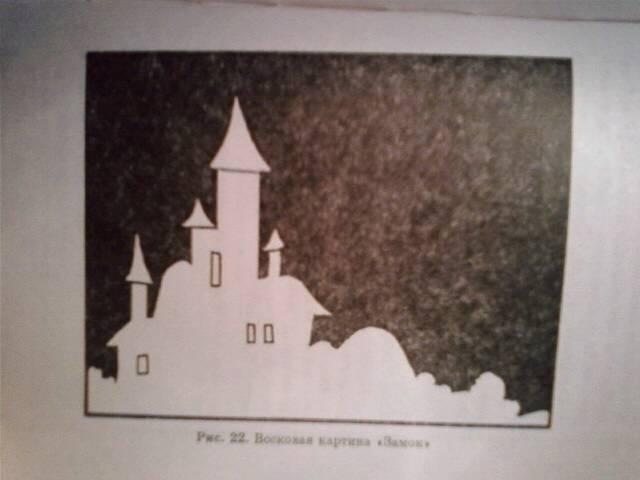 Иллюстрация 1 из 2 для Бумажные картины: Папье-маше, декупаж, трехмерные панно - Анна Щеглова | Лабиринт - книги. Источник: Наталия Ц