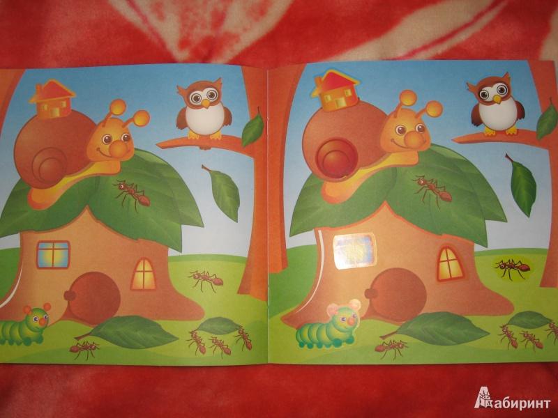 Иллюстрация 14 из 16 для Забавные котята (с наклейками)   Лабиринт - книги. Источник: Гаранина  Людмила