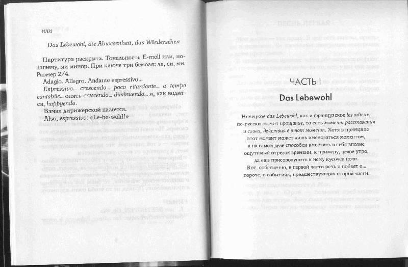 Иллюстрация 9 из 15 для Илиади: Книга песен - Марта Петрова | Лабиринт - книги. Источник: Marinella