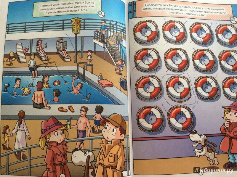 детективные головоломки по картинкам загрузите
